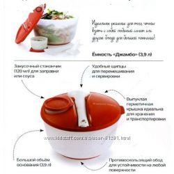 Крышка для салатной чаши Джамбо, карусели с приборами и соусницей