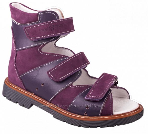Детская  Ортопедическая Лечебная обувь