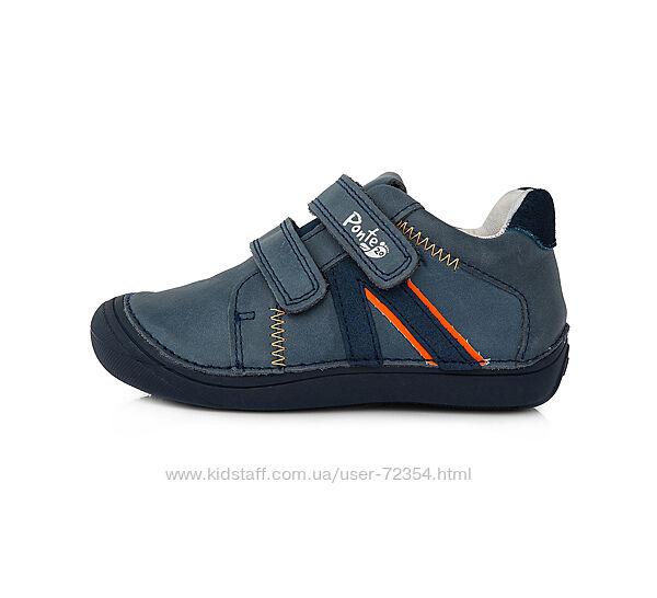 Кроссовки кожаные Ponte20 дд степ DD Step