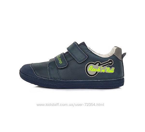 Кожаные кроссовки дд степ dd step