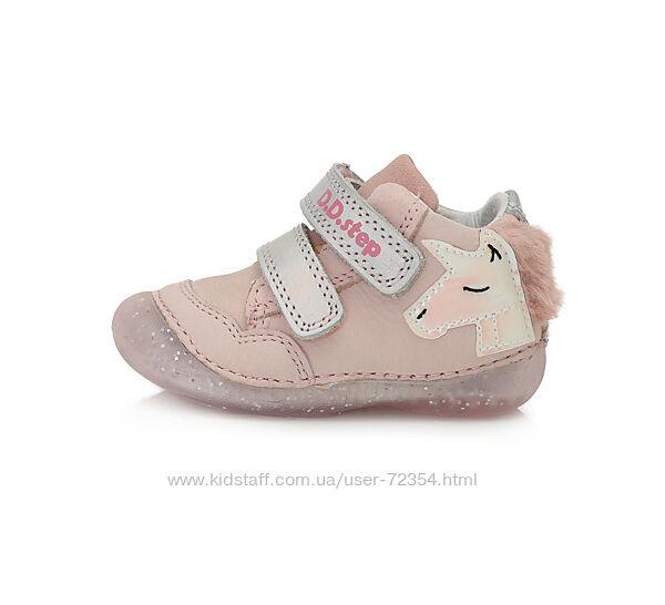 Красивые кожаные кроссовки туфли дд степ DD Step