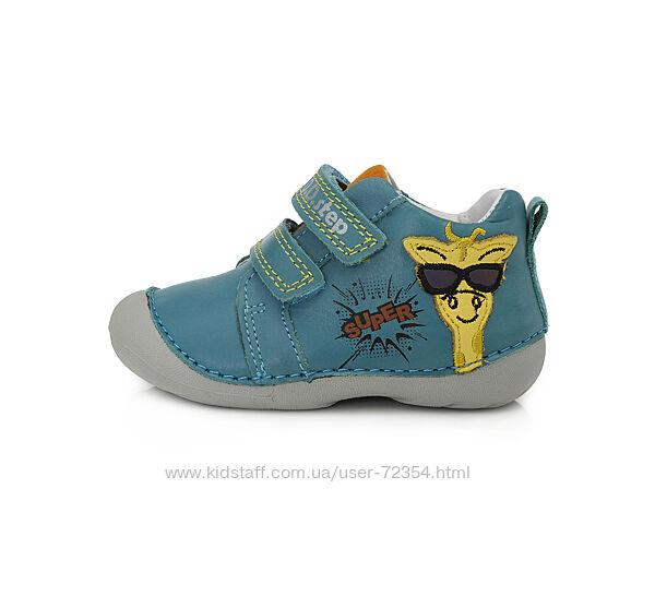 Кожаные кроссовки для малышек дд степ dd step