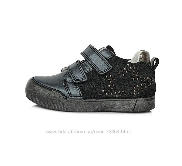 Кожаные кроссовки дд степ dd step 2 цвета