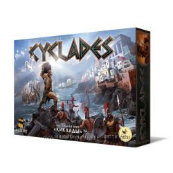Настольная игра Киклады Cyclades  купить Украина