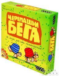 Настольная игра Черепашьи бега детская купить