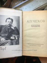 Чехов Избранные произведения 1968 Лениздат избранное лучшее