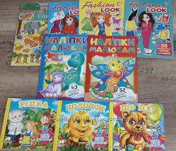 Детские сказки, развивающие, наклейки, энциклопедии, азбука, логические