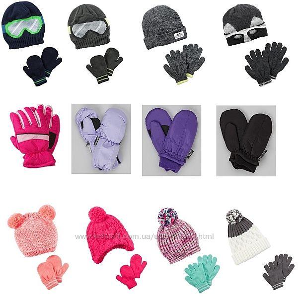 Комплекты шапка варежки, перчатки, шапка шарф в ассортименте. Распродажа