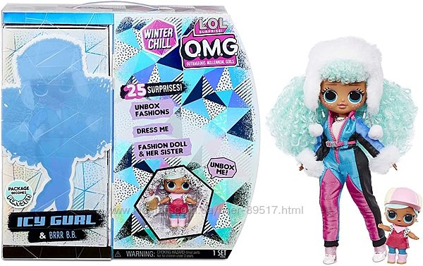 Lol OMG Surprise Winter Chill ICY Gurl - лол ОМГ Ледяная Леди 570240