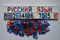 Алфавит, цифры. Развивающая игра русский украинский язык математика 4-6 лет
