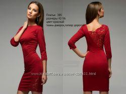 СП Шикарные платья Lady in red - дозаказ 38 отзывов