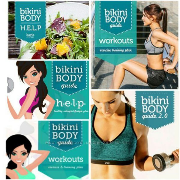 Download bikini Body Guide 20 Kayla Itsines PDF Free