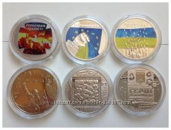 Монеты  3 штуки посвящены Евромайдану  номинал 5 гривен