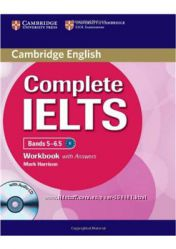 Сomplete IELTS. Student book, work book, grammar, vocabulary. Электр. верси