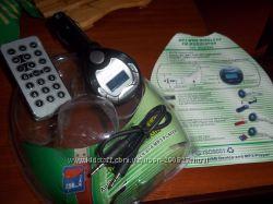 MP3-FM модулятор в машину
