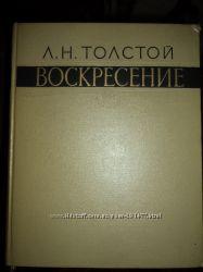 книги домашняя библиотека