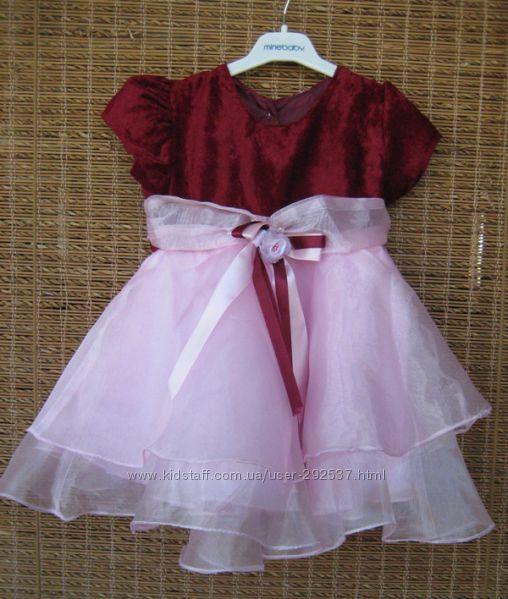 Платье нарядное, размер 1-2 года, бу