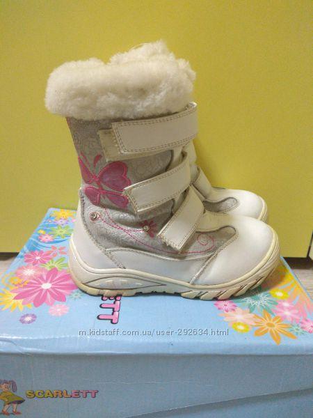 Зимние ботинки da3ed11a990c6