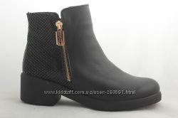 зимние сапоги ботинки Украина кожа гарантия примерка