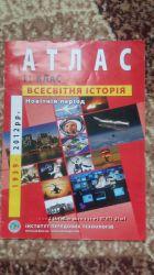 Атласи з історії України Всесвітня історія 7-11клас