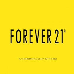 Forever21 минус 10