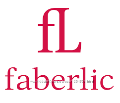 Косметика и бытовая химия ТМ Faberlic