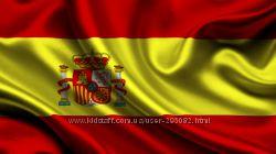 Покупка с магазинов Испании. 5 процентов комиссии. 3, 9 евро доставка
