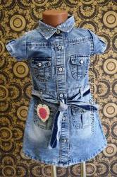 легкий джинсовый сарафанчик