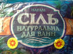 Соль морская для ванн ароматизированная, в ассортименте.