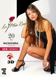Колготки La Mia Rose 20 Den