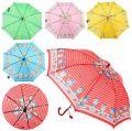 Зонтик зонт трость детский со свистком разные