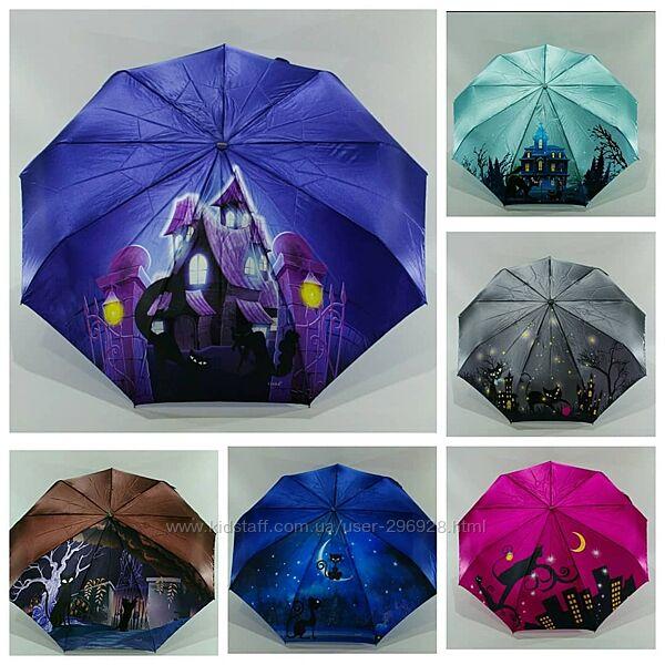Шикарные женские зонты-автоматы сатин Коты