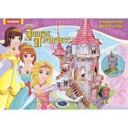 Распродажа. Книжка-игрушка Замок Принцесс. Собери и играй. Елвик