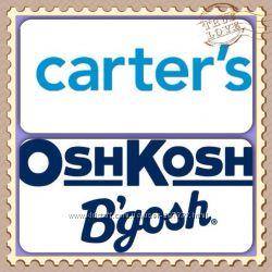 Carters, OshKosh - фри шип Америка