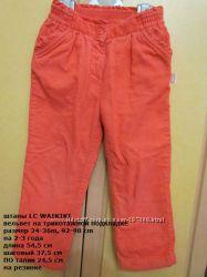 вельвет штаны Waikiki размер 24-36m, рост 92-98, 2-3 года
