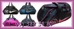 Спортивные сумки Nike. Разные цвета. Под заказ. Ждать не долго.