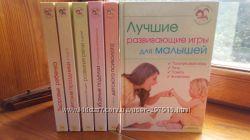 Продам серию книг Заботливым родителям  Доставка за мой счет