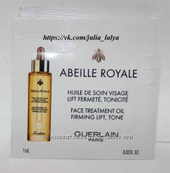 GUERLAIN Лифтинговое масло Abeille Royale пробники оригинал