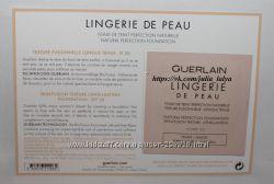 Тональное средство Guerlain Lingerie de Peau пробники оригинал