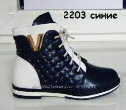 Демисезонные ботиночки ТМ Meekone