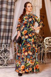 Медини, шикарное платье ХЛ
