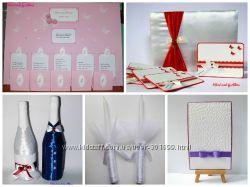 Весільні набори