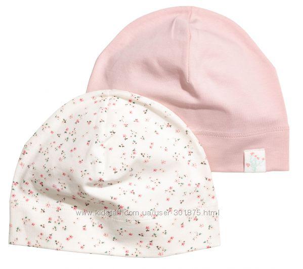 Набор шапочек H&M р. 1-2  и 2-4 года.