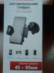 Автомобильный держатель для телефона тримач  1