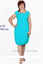 Платья лето большие размеры