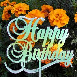 Топперы для тортиков, имена с датой рождения