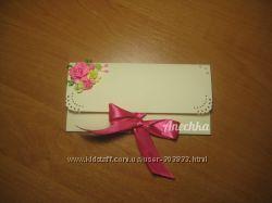 Открытки конверты для денег ручной работы