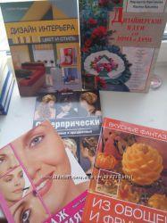 Книги для девочек и девушек все  6 за 130