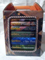 Гарри Поттер, 7 книг, новые