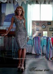 Очень красивое нарядное практичное платье